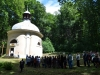 Odpust św.Antoniego Padewskiego, Msza św.Odpustowa, Autor: R. Duma, 15.06.2014r.
