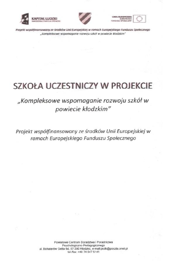 Projekt_Kompleksowe_Wspomaganie_Rozwoju_2014.01.20