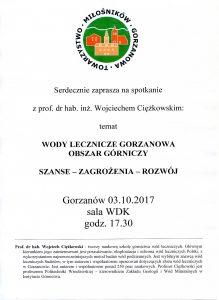 Woda349